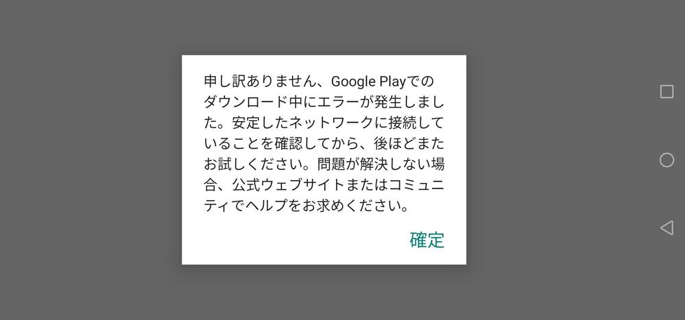 CODモバイルでアプリをタップして起動するとゲーム画面も出ずにこの画面が出すのですがどうすれば良いでしょうか。