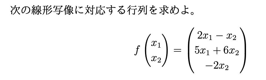 大学数学が得意な方!こちらの解説をいただきたいです!