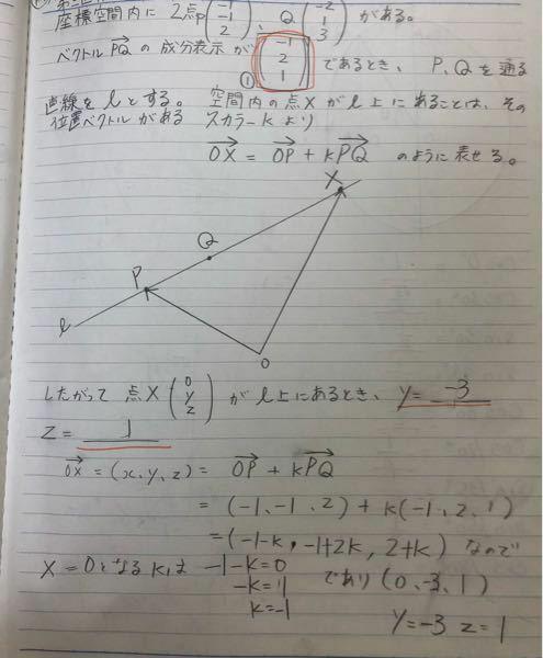 線形代数のベクトルの問題で、 オレンジの部分が解答の部分なのですが 合っていますでしょうか? 間違っていたら正しい解答をお願いします。
