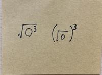 数学 写真の2つの式は同じ意味ですか? ○はゼロではなく丸で、何か数字が当てはまると考えてください
