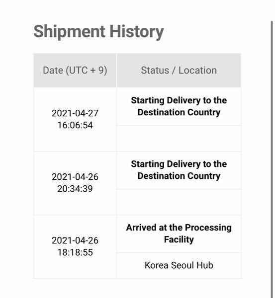 Qoo10で買い物をしたのですが、配送中と表示されたので、追跡してみると、このように出ました。 佐川の追跡システムを利用して更に詳しく現在どの辺にいるのかを見ようとしたのですが、番号が登録されていないと出て、追跡できません。 また、日本で配送を始めましたと画像に出ていますが、何故か2回も出ているのが謎で仕方がありません。 注文したのは日曜日で、配送中と表示されたのが、月曜日か火曜日でした。 ...
