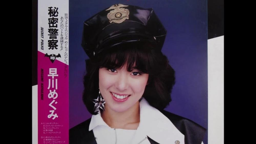 1980年代、ジャパメタブームの時代に「早川めぐみ」さんという 歌謡メタル?で、1985年にデビューして1年間活動した女性がいました。 生年月日は1966.3.27 出身地は不明です。 美人で可愛い娘でしたが、現在は「島津 博美」という名前で活動して いるとネットで拝見しました。 ご結婚はされているのでしょうか?