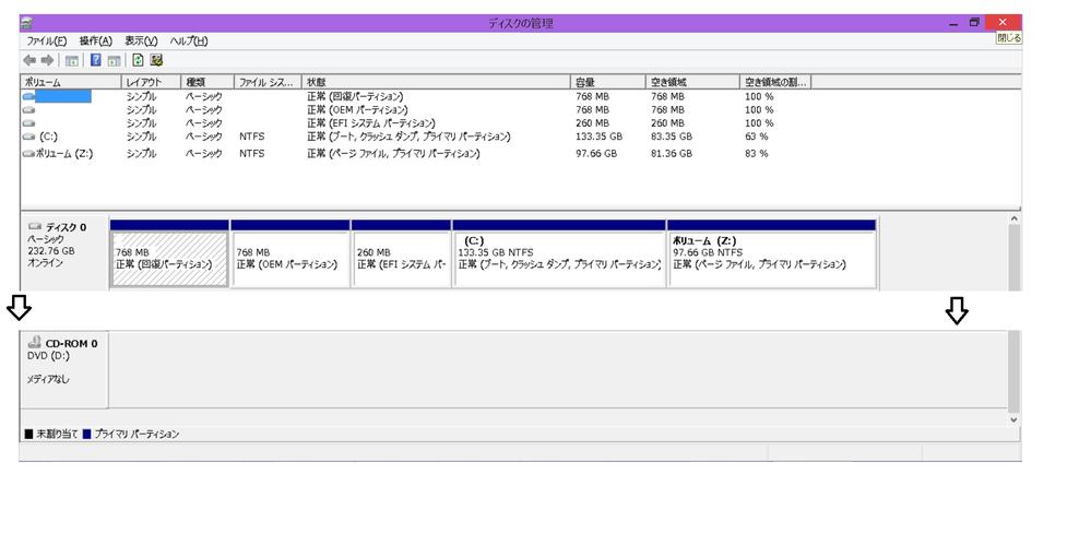 (Cパーティションの存在する)ディスクに未割当部分を作成しようと思いますが、どの位置にどの容量を作成するのが適切でしょうか? Windows 8.1から10へ無料移行する前準備としての質問です。 普段使いに便利なよう、未割当て部分をなくしたり回復パーティション等の配置を変えています。 回復ドライブ(32GB相当のシステムイメージ)外部メディア保存分は削除してしまいましたので、その分は未割当て部分を作成する必要がないのではと、素人考えで思っています。 参考データ: fujitu製デスクトップ ESPRIMO D583/G Windows 8.1 Pro (64-bit)中古にて店舗購入の個人用PC