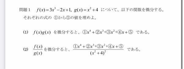 この問題の回答を教えてください、、、 できれば解説もあると嬉しいです。 ①〜⑤が穴埋めです。