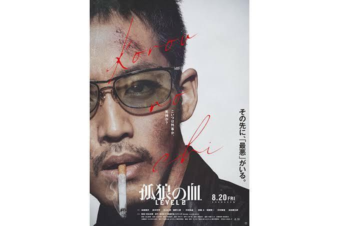 虎狼の血Level2で松坂桃李さんが着用している、 このサングラスはどこのメーカーのか知ってる人いたら教えてください。