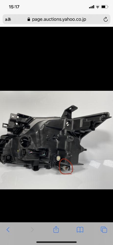 E52型 中期ヘッドライトの配線について質問です。 写真赤丸の部分は何のカプラーでしょうか?