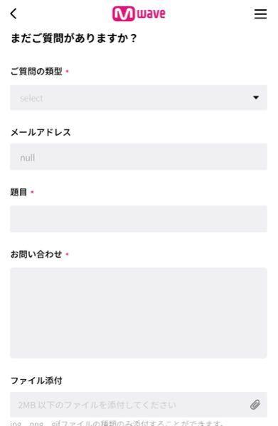 3月にMwaveのサイトでASTROのサイン入りCDを購入しました。そして、Mwaveから決算完了のメールが届きましたが住所を見てみると県名と番地が入っていませんでした。サイトの方で注文の詳細を...