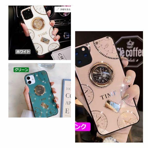 この中のiPhoneケースを買おうと思ってまして何色を買おうか決められないので決めて欲しいです! ホワイト、グリーン、ピンクです。 私はiPhoneXSを使ってます。