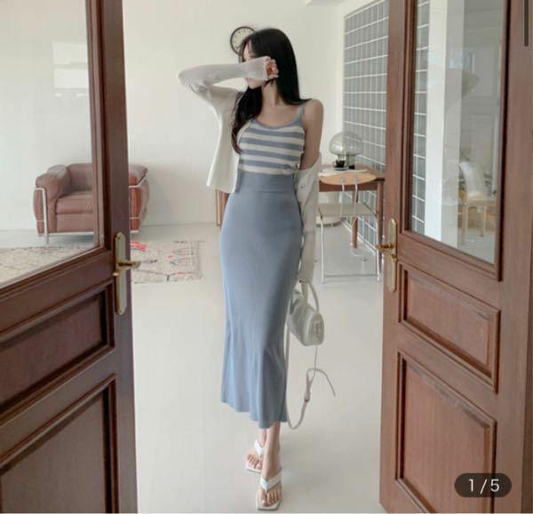 骨格ストレートにこの服は似合いますか?