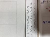 高校数学Iの展開の問題で解答には3行目に書いていた式が載っていたのですが私が求めると2行目になりました。 2行目の答えは正解になりますでしょうか?また、なぜ解答ではかっこで括っているのでしょうか?