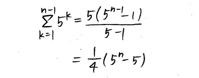 数Bについての質問です。 どのように計算したら下の写真のようにn-1乗がn乗に変化したのですか??