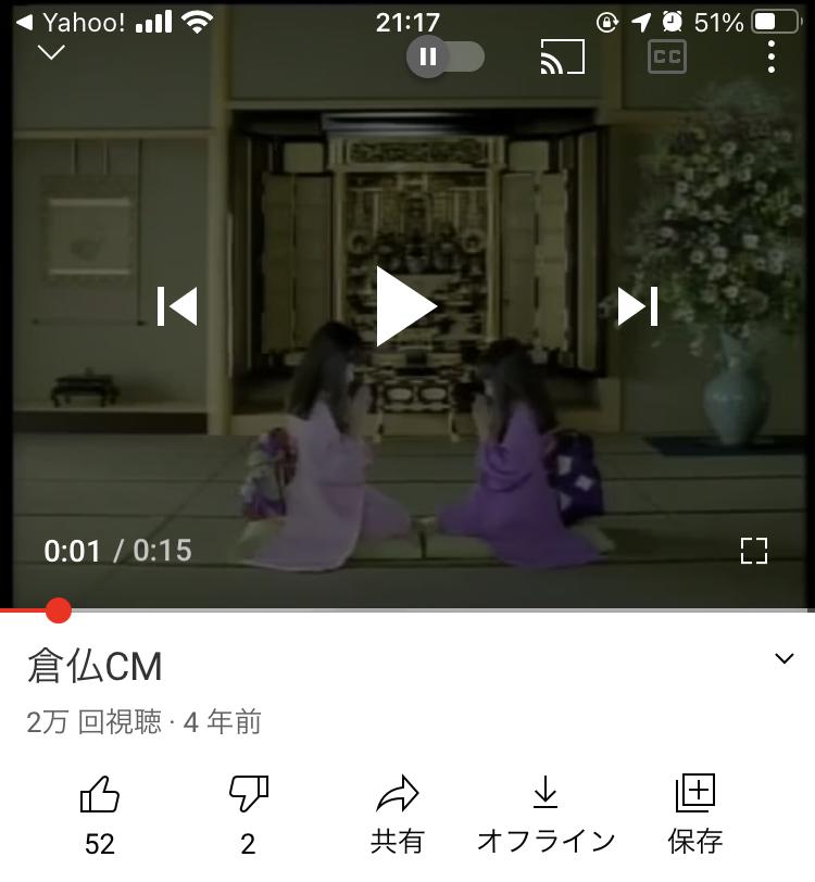 このCMの女の子達名前教えて欲しいです。