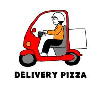 いま、宅配ピザ屋でいちばん旨いのは何処ですか?