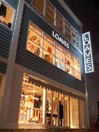 2013年に閉店したLOAVESローヴス渋谷の 店内の香りが何か記憶にある方いますか? もしくは、似てる香りでもいいです