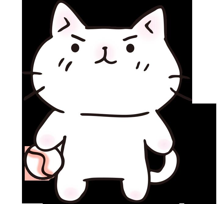 実際に猫ピッチャーなんて存在したら、動物愛護団体が黙ってないですかね?
