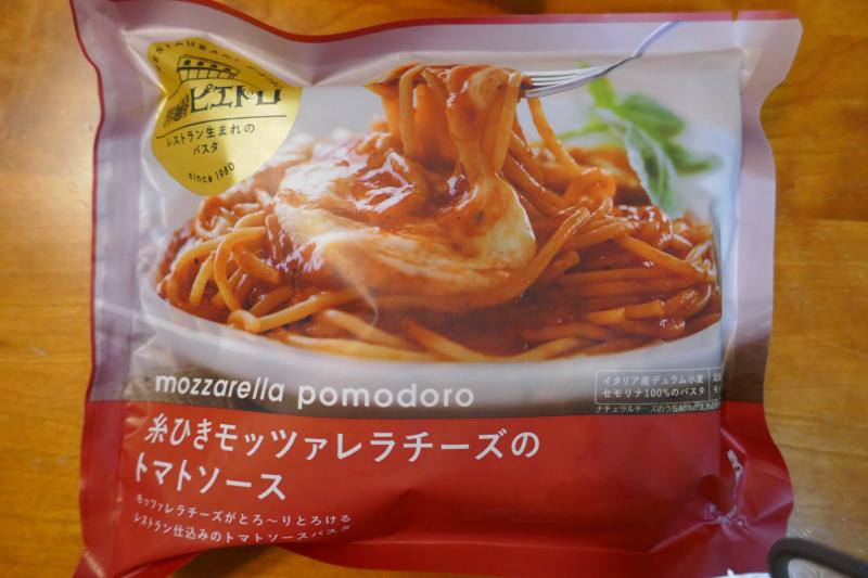 岩橋玄樹が作ったっていうトマトソースのパスタは冷凍食品をレンジでチンしただけですよね?(・д・)チッ