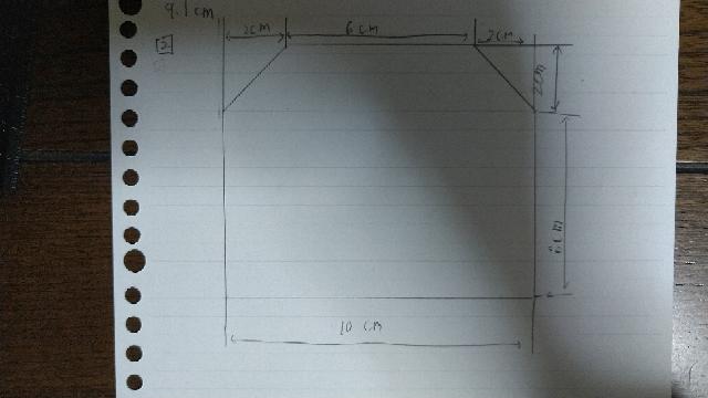 この多角形の図心の求め方を教えてください。