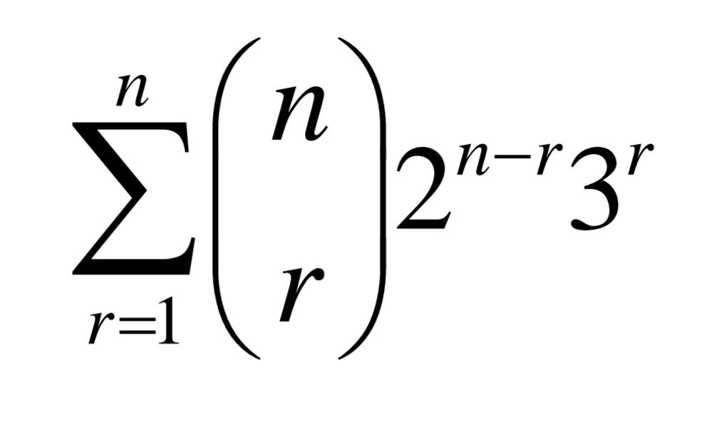 【250コイン】【至急】 数学に関して博識な方、下記の問題の解法をご教授ください。 よろしくお願いいたします。