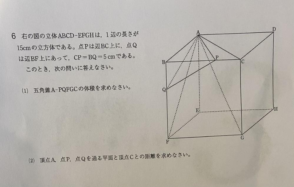 中3の問題です。この問題の(2)の答えは分かってるんですが解き方がイマイチわかりません。どなたか分かりやすく解説して頂けないでしょうか? 出来れば図を使って下さると助かります。よろしくお願いします。 答えは(1)1000、(2)15/7です。