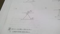中学数学についてで、この問題の解説お願いします