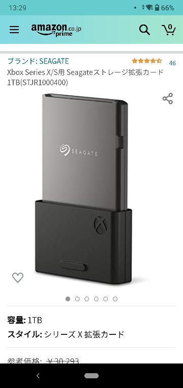 Xbox series sの内蔵SSDについてお伺いします。こちらAmazonで購入した拡張カードは本体に差し拡張すれば、内蔵SSDと同等性能でゲームを快適にプレイできるという認識で問題ないですか?