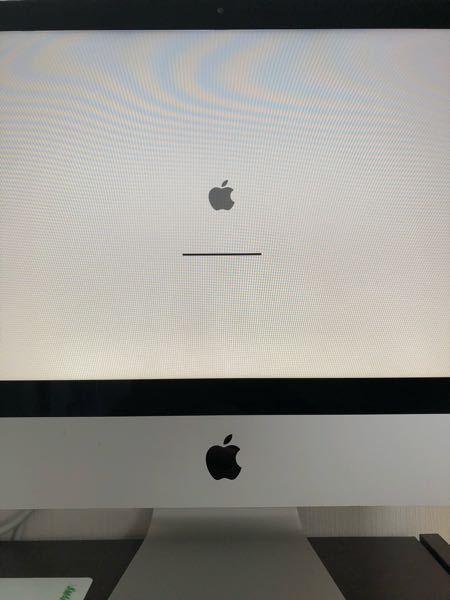 我が家のiMacを立ち上げたら画像より先に進みません。 故障でしょうか? 直す方法があれば教えて下さい。 宜しくお願い致します。
