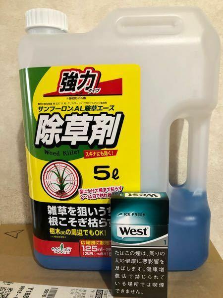 灯油タンクの様な材質の容器ですが、 空になったら何に使えますか? ・5Lの容器で 煙草は大きさの比較の為です。
