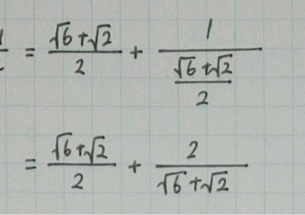 上の式から下の式にどうやってなるかがわかりません!教えてください!