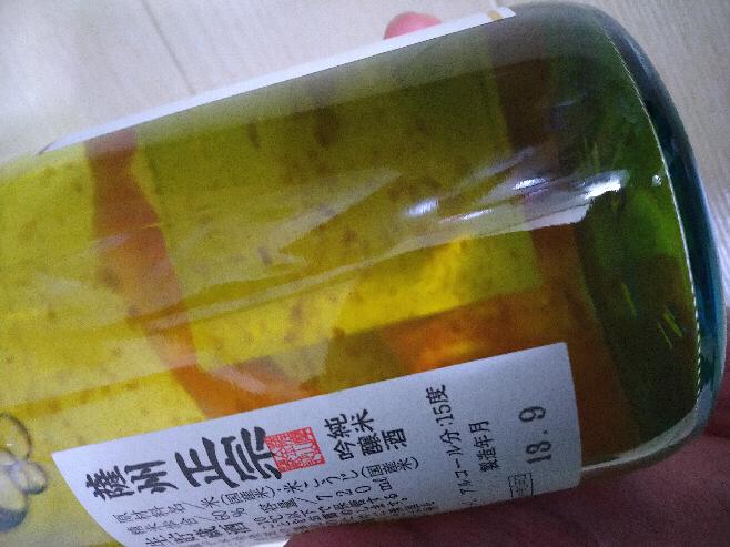 新品の古いお酒の瓶底にマリモのようなものが発生していました。 お酒の種類は純米吟醸酒と書いてありました。 このお酒は、飲まない方がよろしいでしょうか? お酒は、新品なのに、腐るのでしょうか?