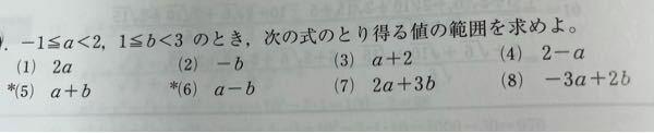 (5)わかりません。 解説お願いします!