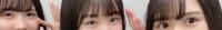 坂道パーツクイズ其の335 画像の現役または元坂道メンバーは  左から誰と誰と誰でしょう?
