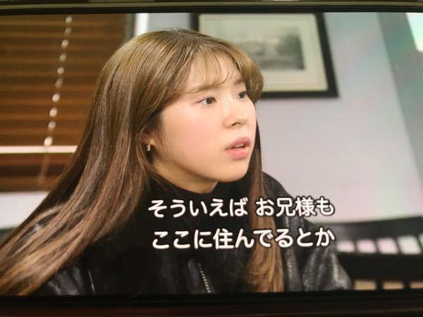 黄金の私の人生 韓国ドラマに ついてわかる方教えて欲しいです!! 42話で留学阻止してジスをシェアハウスに 連れて帰ったシーンがあるんですが その時に下の写真の会話があったのですが ジスはいつドギョンがシェアハウスに 住んでいることを知ったんですか? ドラマ内ではそういう話はなくただ このシーンでこういう会話をしただけですか?