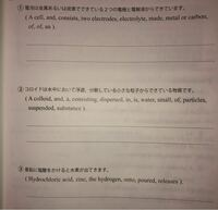 ●500枚● 英語並び替え問題を、3問教えてください m(_ _)m  日本語の意味に合うように( )の語句を並び替えなさい。画像↓