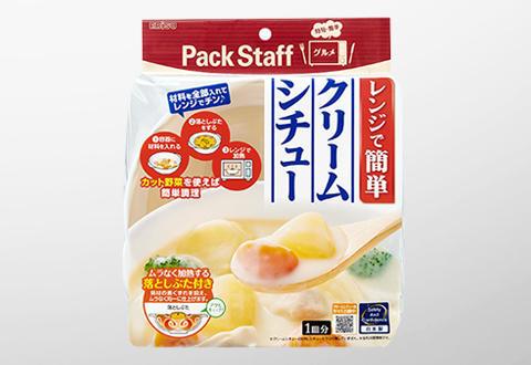 ebisu「レンジでクリームシチュー」という容器を使われている方に質問です。 シチュー以外にどのようなものを作られていますか? 鍋で火で作るのとどちらがおいしいですか? 一人暮らしで狭いキッチン...