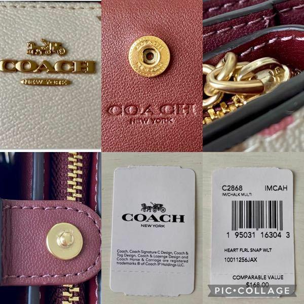 このCOACHのお財布、偽物でしょうか? ネットショッピングで「アウトレット品」と記載のあるCOACHの二つ折り財布を購入しました。 私自身ブランド品に全く興味が無く、パッと見が好みだった為購入しただけなので、偽物だとしても構わないのですが実際どうなんだろう?と少し気になったので質問しています。 自分なりに偽物と本物の違いを検索しました。 ファスナー(ジッパー)には端に小さくBかRとあ...