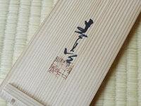 【ハルコ】です。 最初の漢字は、 ・「寿 (壽)」 と読むのですか? ↓↓↓↓↓ ㅤ ㅤ