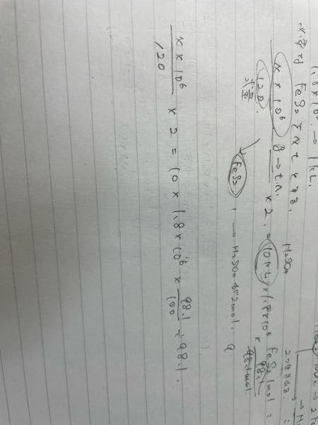 この式の答えがX=10.80になるのですが計算のやり方が分かりません、どなたかわかる方いますか?