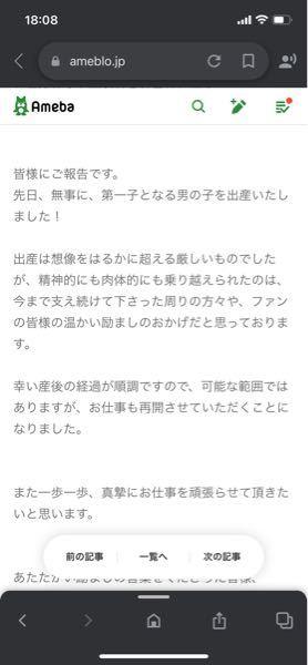 何故、日笠陽子や伊瀬麻里奈のように結婚相手を明かさない女の声優が多くなっているんでしょうか?何か事情でもあるのでしょうか?ちなみに豊口めぐみも出産する寸前に結婚と妊娠を公表していましたが結婚相手につい ては明かしていません。何故なのでしょう・・・?
