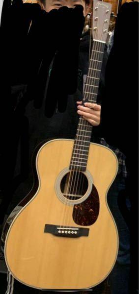 大村晴空くんが使ってるこのギターの名前わかる方居ますか?