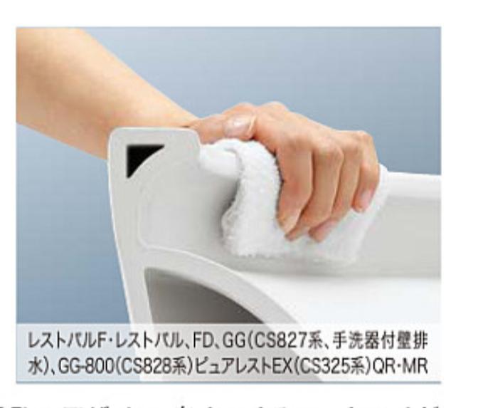 TOTOのフチなし形状について 現在ピュアレストQRを検討中です。 QRはEXと違い少しふちがあるのですが、このふち部分にトイレブラシは届きますか? トイレブラシは流せるトイレブラシを使用したいです。 写真のように手で拭くことに少し抵抗があって… 実際ショールームにも足を運んだのですが、流せるトイレブラシが当たるかはわからず、実際使っている方の感想をお聞きしたいです。 レストパル、ピュアレ...