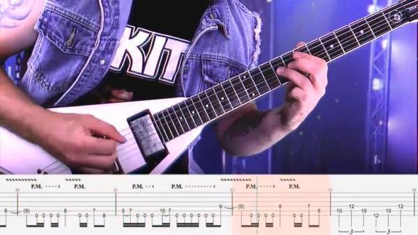 ユーチューブでメガデスのホーリーウォーズを弾いてる人のTシャツはなんのバンドかわかりますか?
