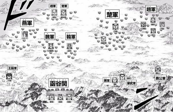 キングダムで合従軍が攻め込んだ函谷館の今の場所が知りたいです。下の図のような場所の地形が航空写真でいいので見たいです。わかる方お願いします