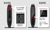 ルーター背面のLANケーブル接続について。 4月上旬からインターネットが週1回程度突然切れるようになりました。 ルーターのインターネットランプが消灯、ONUとルーターの再起動を何回かすると直ります。  プロバイダ:エキサイト光(エキサイト光 ファミリータイプ 東日本エリア) ひかり電話あり NTTのONUからバッファローのルーター(WSR-2533DHPL-C)に接続 パソコンスマホをWi-...