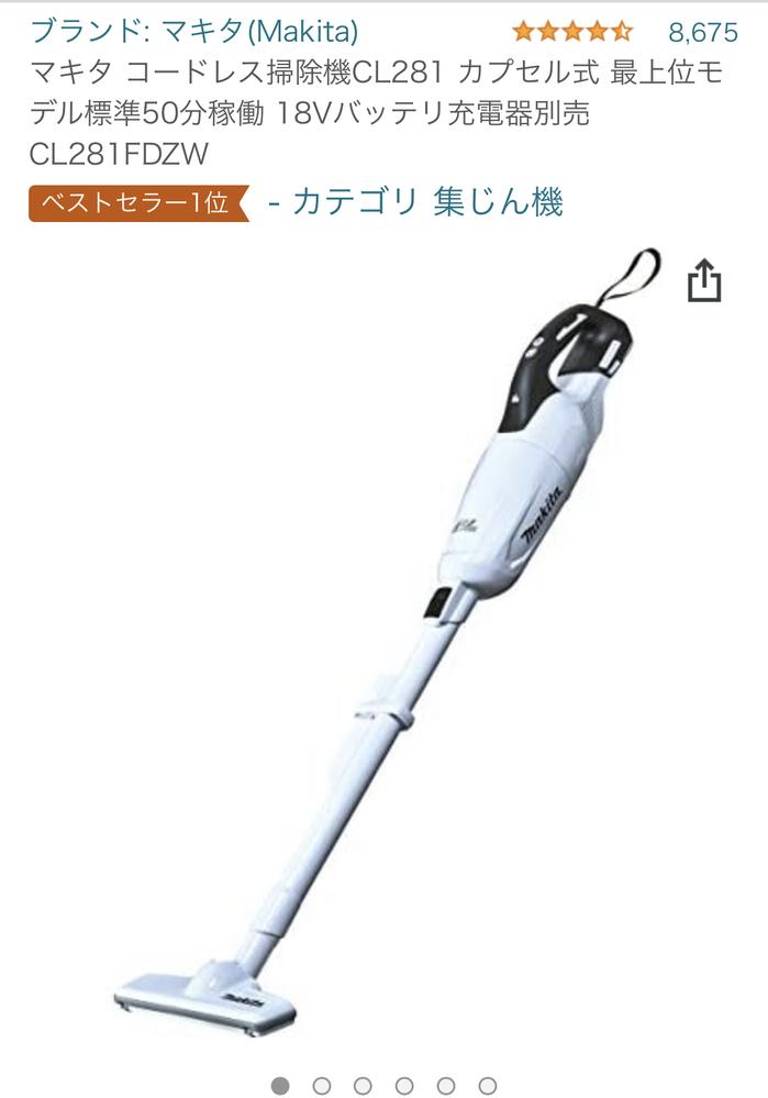 こちらを購入したのですが、どのバッテリーと充電器を買えばいいかわからないです。 どなたか教えてください