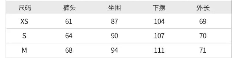 中国語分かる方教えてほしいです。 サイズの表記が分かりません。教えてください宜しくお願いします