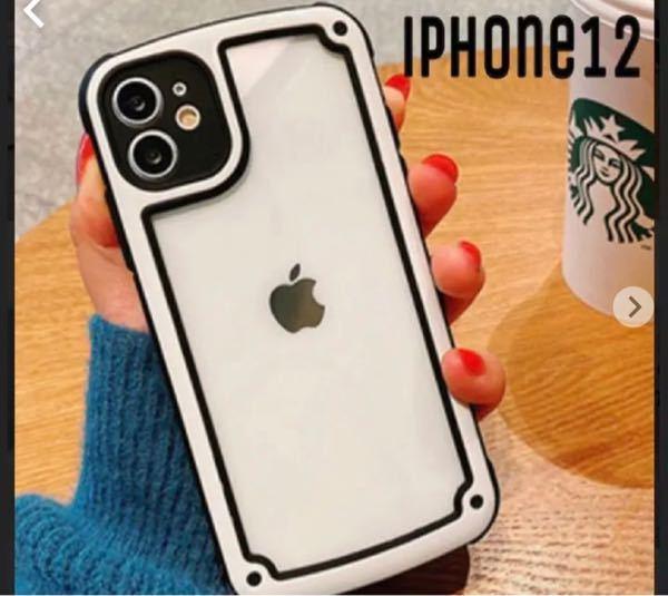 iPhone12Proゴールドに似合うと思いますか?