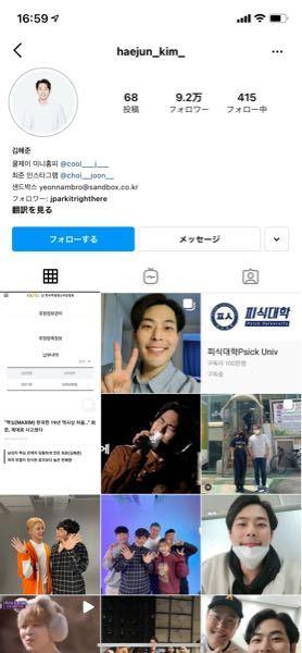 最近韓国のこの方をよく見るのですが、この方はお笑い芸人でしょうか? そして、なぜ毎回音痴(?)のような歌を歌たってるのでしょうか 分かる方教えてください。