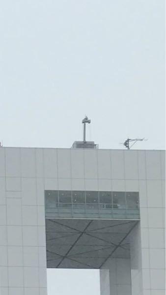 ビルの屋上中央にあるピクサーのウォーリーみたいなものは何をするものなのでしょうか?