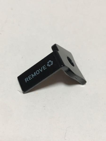 GoPro6と三脚を中古で譲って頂き 付属品の中にこちらも一緒に入っておりました。 これはどうやって使う物なのでしょうか。