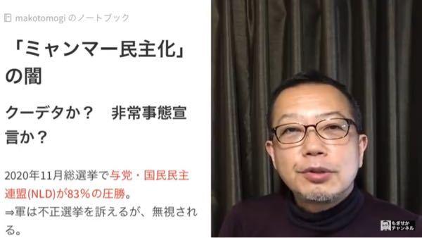 茂木誠先生がYoutubeで使ってる「makotomogiのノートブック」っていうのは閲覧できるんですか。